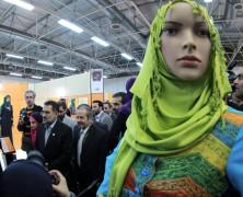 جشنواره بین الملل مد