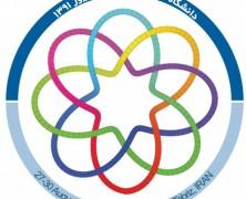 چهل و سومين كنفرانس رياضي ايران